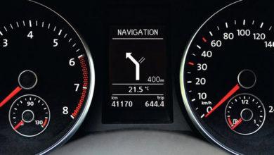 Photo of VW Bilgi Ekranına Navigasyon Bilgisi Aktarma